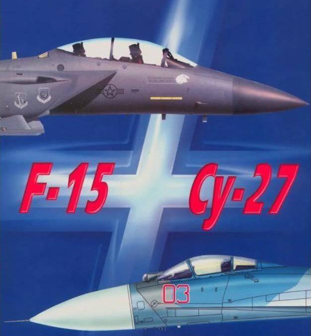 पीढ़ियों की गाथा। क्यों Su-27 F-15 से आगे निकल गया