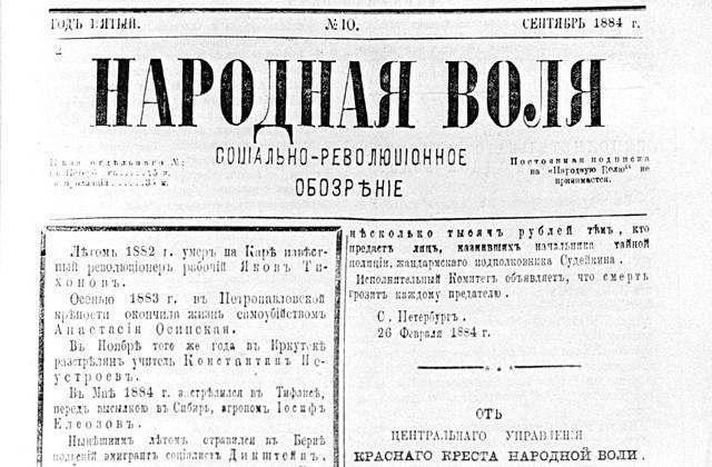 Chi divenne il Popolo del Volga: dai monarchici ai sionisti