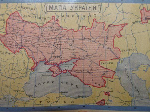 Миф о «Древней Украине» и «древних украх»