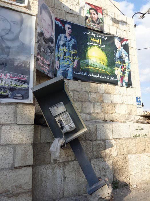 Дамаск: минометные дожди