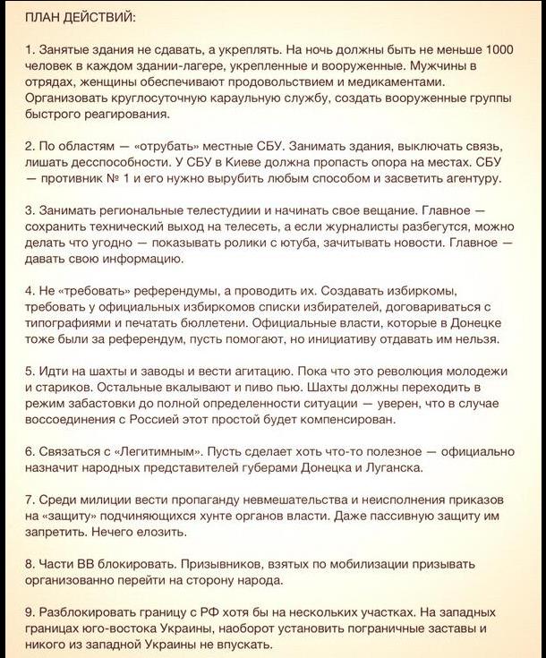 На Путина надейся, а сам не плошай!!!