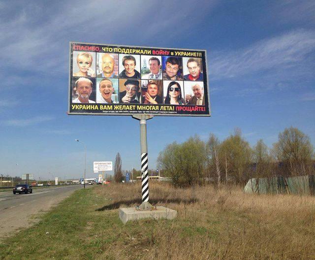 """Kiev """"se despide"""" de famosos artistas rusos y no recomienda distribuir tres películas rusas"""