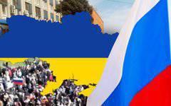没有给出第三个:乌克兰东南部将与俄罗斯在一起,或被鲜血淹没