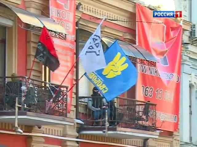 Trois autres saboteurs ukrainiens ont été chassés de Russie