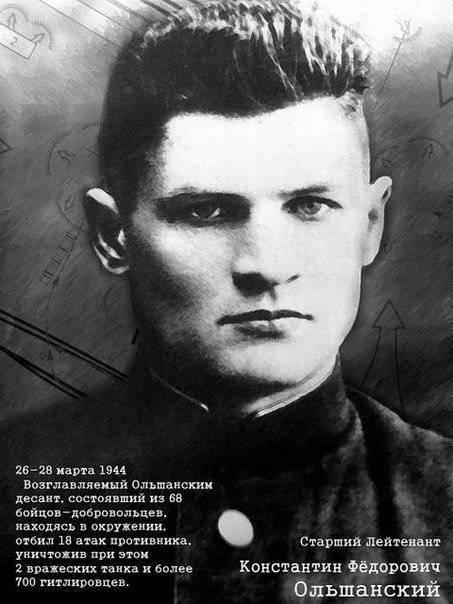 Третий сталинский удар. Освобождение Одессы