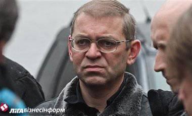 Sergei Pashinsky的骨头和小s骨