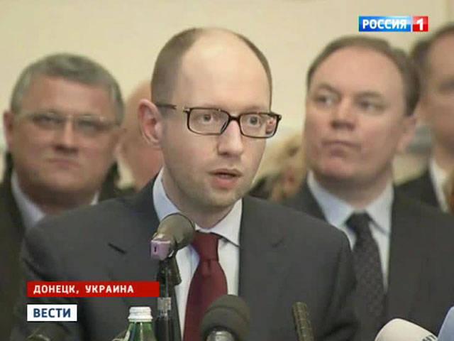 Yatsenyukはあらゆる問題で譲歩しました