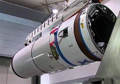 Israel colocou um novo satélite de reconhecimento em órbita
