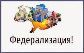 USA und NATO brauchen keine Föderalisierung der Ukraine