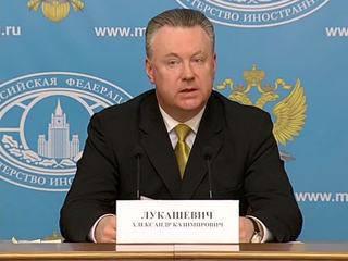 Mosca richiede a Kiev di smettere di combattere con la propria gente