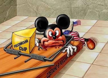 Sanções de gente pequena