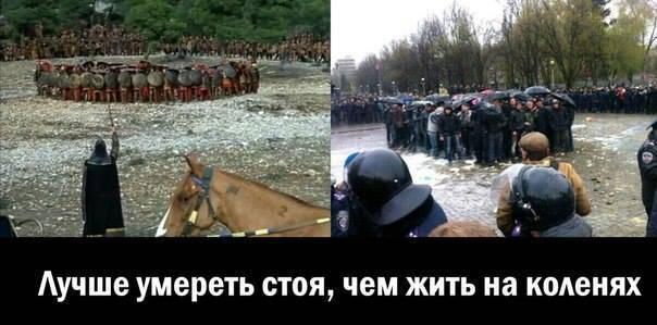 300 Spartans de Zaporozhye
