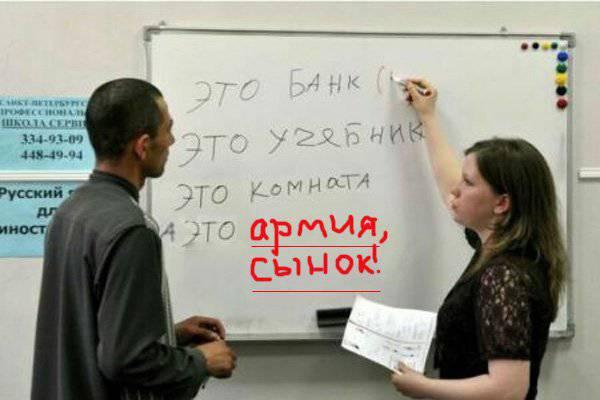 """俄罗斯军队会补充""""数百万""""移民吗?"""