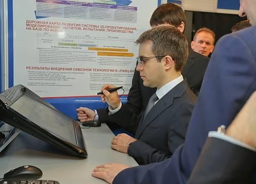 """Nikolay Nikiforov: """"O Ministério está ativamente envolvido no desenvolvimento de uma abordagem sistêmica para a informatização de empresas de defesa"""""""