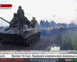 Las partes bajo control de Kiev tomaron a Slavyansk en un anillo, preparándose para la tormenta.