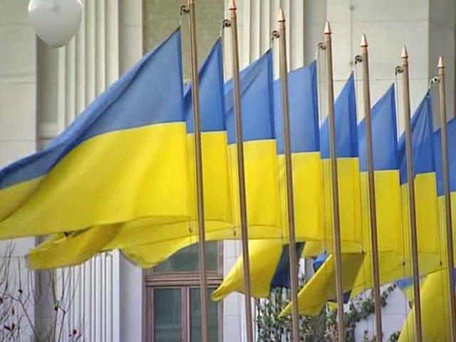 एसबीयू में एक स्रोत: संयुक्त राज्य अमेरिका ने यूक्रेनी सरकार का नियंत्रण ले लिया