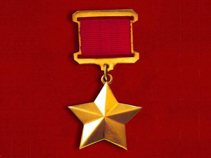80年前にソビエト連邦の英雄の称号が設立されました