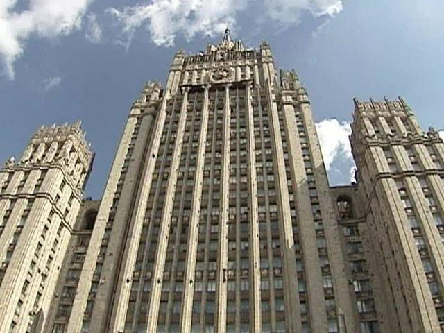 Ministero degli Esteri russo: fabbricato il rapporto delle Nazioni Unite sull'Ucraina