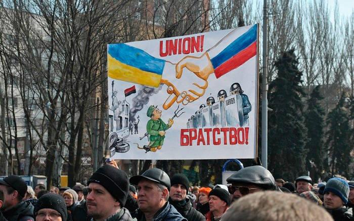 Ukrayna tarihi ve Rus baharı
