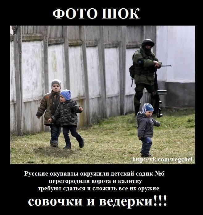 """""""Полномочия Путина надо ограничивать. Он действует как диктатор"""", - российский ученый - Цензор.НЕТ 6406"""