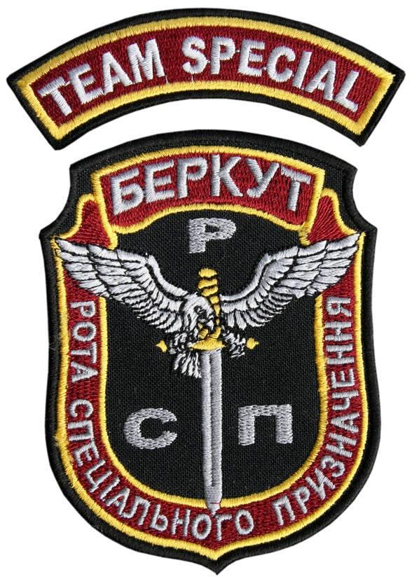 http://topwar.ru/uploads/posts/2014-04/1397671804_rota_specialnogo_naznacheniya_kiev.jpg