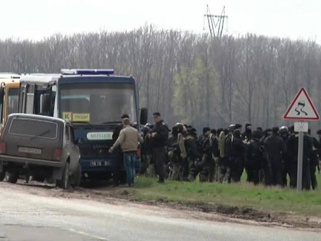 The military opened fire on residents in Kramatorsk, three were injured