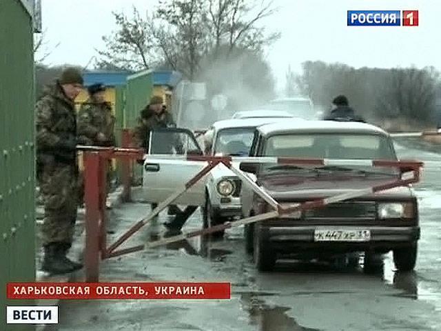 Rusların Ukrayna'ya yalnızca ölü veya hasta akrabalarına girmesine izin verilecek