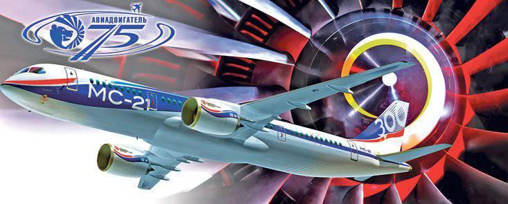 Sur le bruit du moteur de l'avion et pas seulement ...