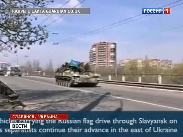 La prensa occidental reduce la retórica anti-rusa en los informes de Ucrania
