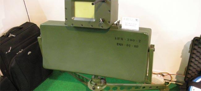 Противовертолетные мины: автоматика на защите войск
