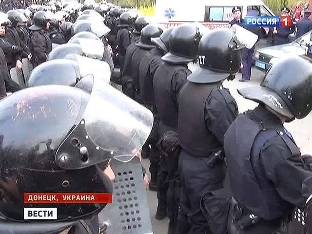 La policía de Seversk ahora está sirviendo a la República de Donetsk