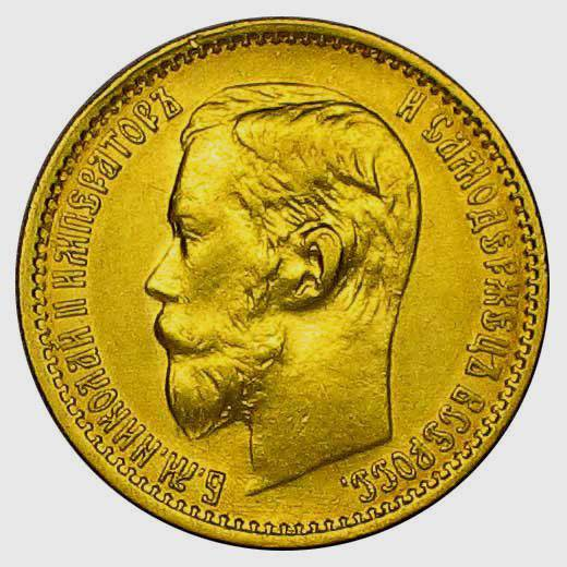 On the road to financial autonomy. Stalin's gold ruble