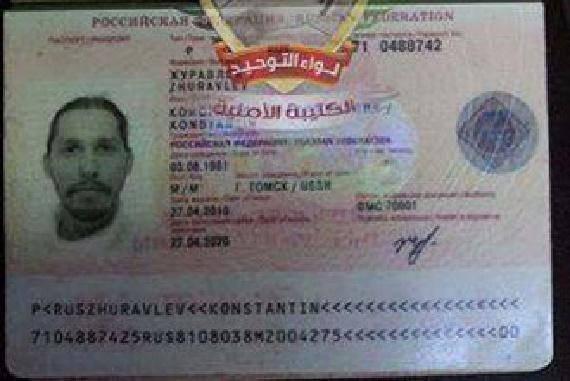 Suriyeli militanlar, kaçırılan Rusları meslektaşlarının tutuklanan eşleri ile değiştirmeyi kabul etti