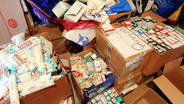 Humanitarian Aid for Eastern Ukraine