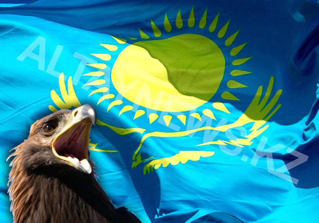 Флаг казахстана картинки фото