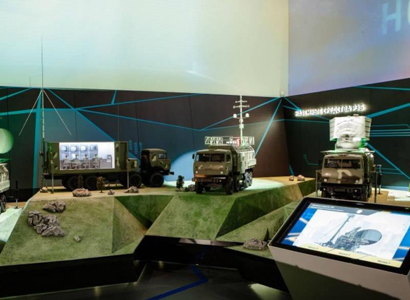 """चिंता """"रेडियोइलेक्ट्रॉनिक टेक्नोलॉजीज"""": आपूर्ति और विकास"""