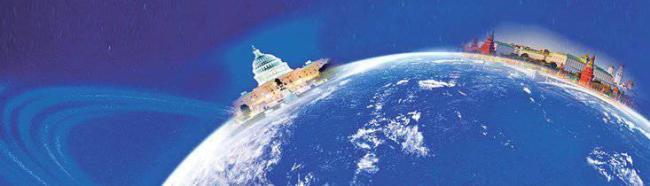 Final of the unipolar world