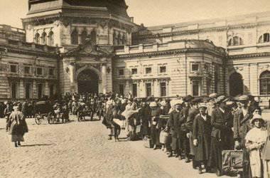 República 1918 del año.