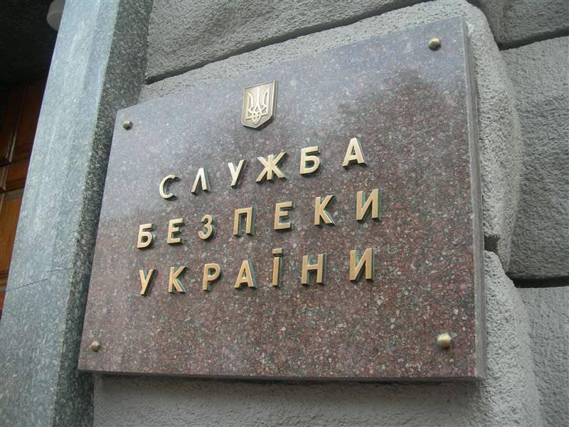 "SBU: ""फादरलैंड"" के डिप्टी को रूसी लेफ्टिनेंट कर्नल ने मार डाला"
