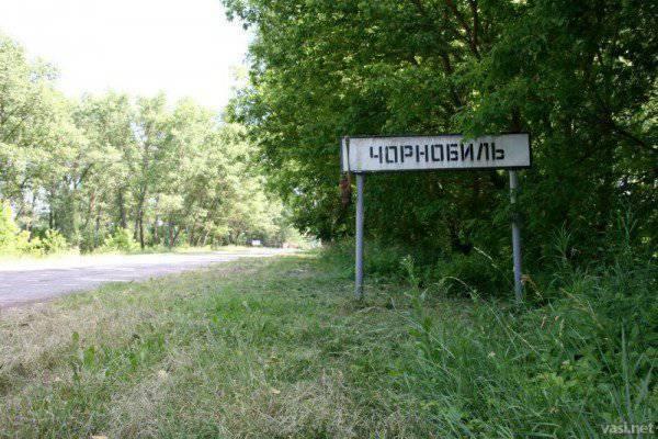 우크라이나 정부, 체르노빌에있는 미국인들을 기다리고있다.