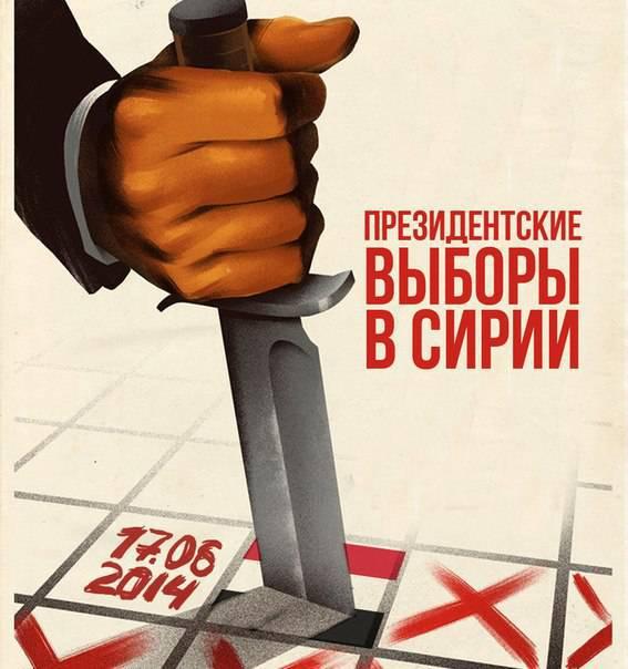 서방 민주주의
