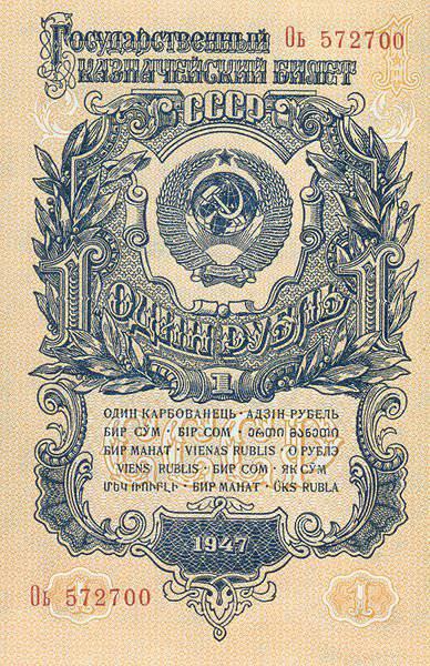 Как Сталин освободил рубль от доллара. Сталинский план создания общего «недолларового» рынка