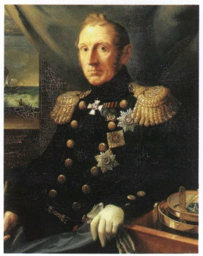 海军上将Alexey Greig