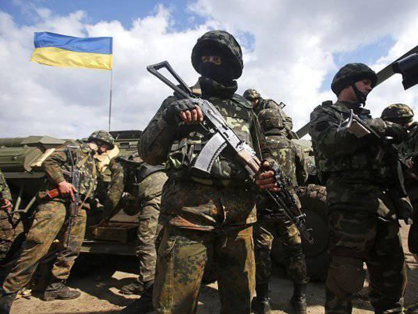 Wissen, wie Kiewer Junta: privatstaatliche Strafstreitkräfte