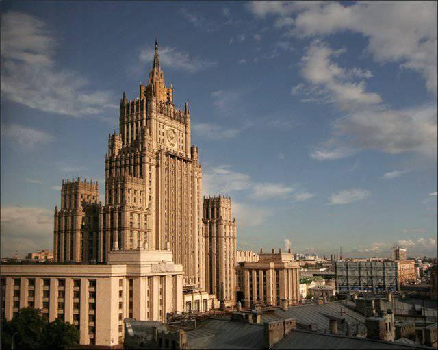 Ministero degli Esteri russo. Dichiarazione sulla situazione in Ucraina