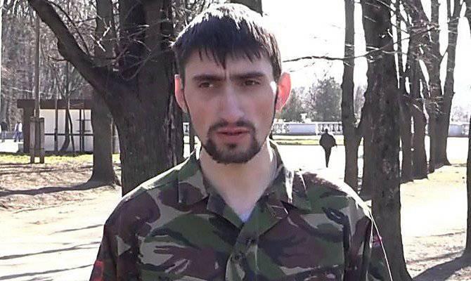 In Donetsk hat der Sicherheitsdienst der Ukraine Topaz verhaftet