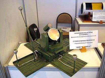 Probado nueva mina anti-helicóptero