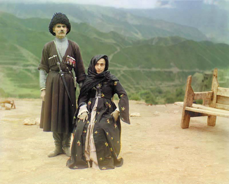 Campo de batalha - Cáucaso