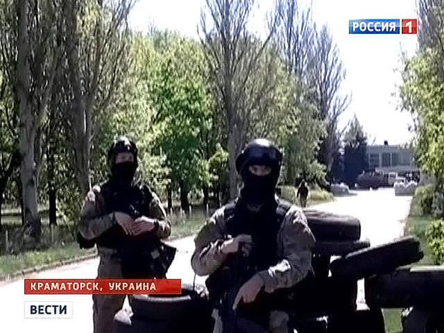 ウクライナ軍:「右セクター」のみが人々と戦うことに同意する