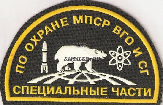 Rusya'nın MIA özel birimlerinin günü